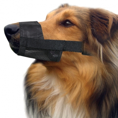 Adjustable Nylon Muzzle